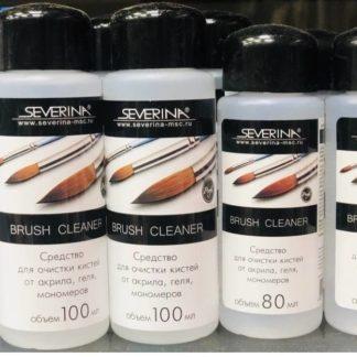 Жидкости для очистки кистей